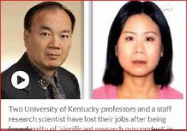 肯塔基大学指责史香林、张卓学术造假: 若不主动辞职,将被解雇