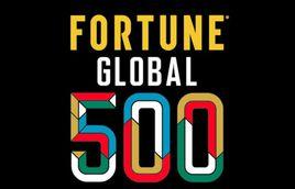 《财富》2019年度世界五百强:21个行业领域排行榜