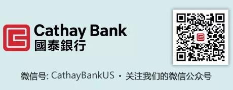 国泰银行基金会奖学金颁奖 | 向梦想起航(上篇)