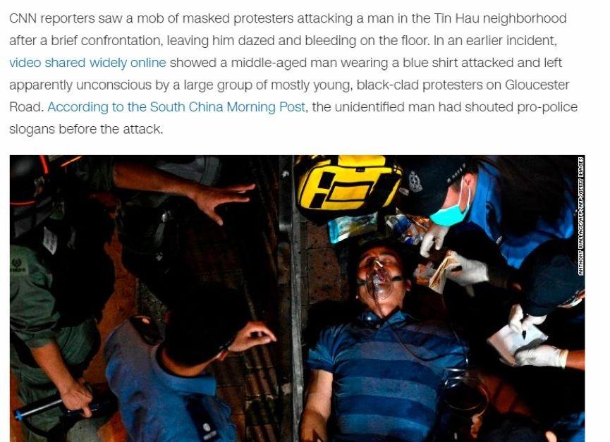 CNN:香港街头的极端分子越来越暴力和丑陋!