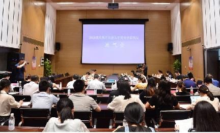 2019年重庆英才大会(11/9)