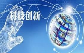 美国科技界高度关注中国科技创新进展