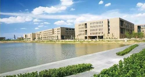 """天津工业大学""""经纬英才""""引进计划"""