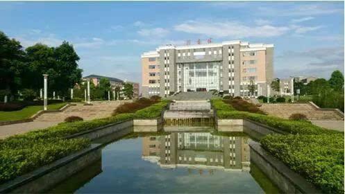 桂林理工大学2019年招聘计划