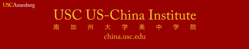 USC U.S.-China Institutes:China's Rise in Historical Perspective