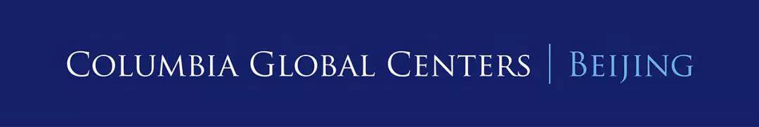 哥伦比亚大学校长布林格:我不会监视我的外国学生